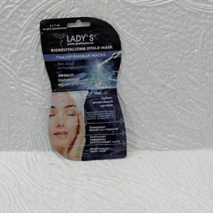 Гиалуроновая маска для лица Lady's (Ледис), 2*7мл