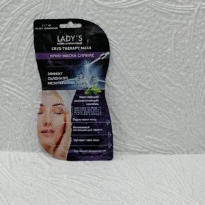 Крио-маска сияние для лица Lady's (Ледис), 2*7мл