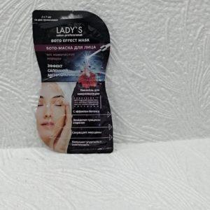 Бото-маска для лица Lady's (Ледис), 2*7мл