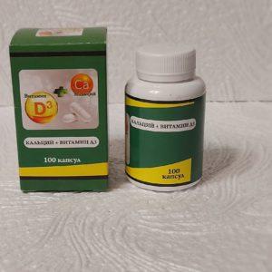 Капсулы Кальций + Витамин D3, 100кап.