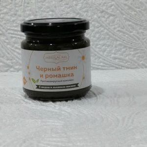Противовирусный комплекс – Черный тмин и ромашка, 230гр